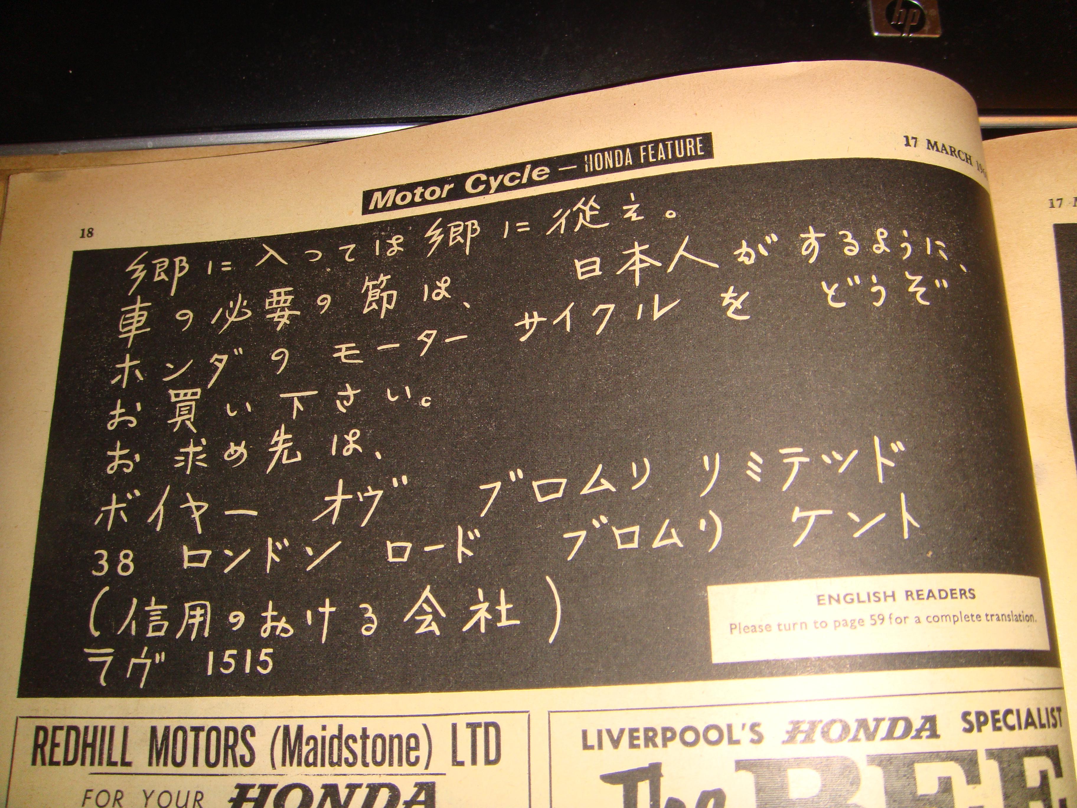Honda CB450 Dragon.-007.jpg